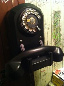 bean phone